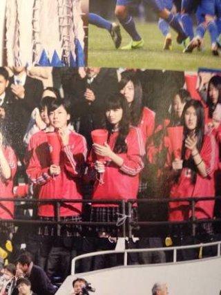 小松菜奈 出身校は高校サッカーで有名な帝京第三高校 スタンドで応援している姿もオーラ満載